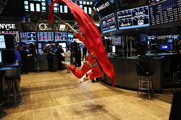 美媒:中共给华尔街上了一课 党的控制高于一切