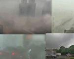 上海突然白昼变黑夜 暴雨狂风齐来