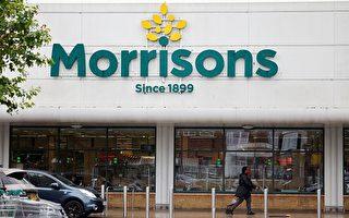 英國Morrisons超市或被幾家美國公司搶購