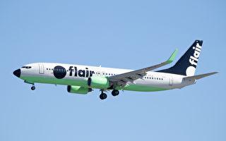 加廉价航空Flair秋季进军美市场 起价79元