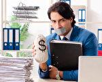解讀美國前25大富豪的「真實稅率」VS.有效稅率