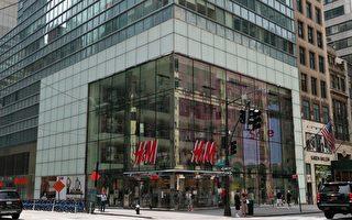 拒用新疆棉遭中共抵制 H&M二季度中國營收跌