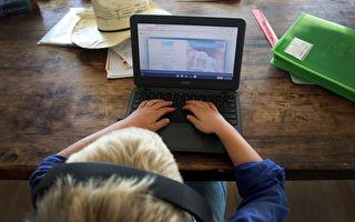 学龄儿童互联网安全风险及应对方法