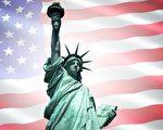 新詩:美麗之美國