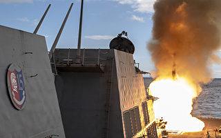 美澳日韩海军联合军演 护卫印太海域稳定