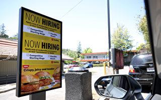 加州勞工申領失業金 須提供求職證明
