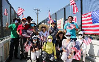 灣區民眾集會 籲加州居民參與罷免紐森投票