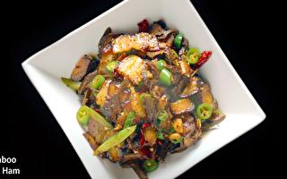 湾区湘味Joy of Hunan:地道湘菜 挥不去的家乡味道