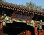 王友群:北京大學教授王重民文革中懸梁自盡