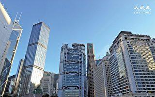 香港核心區寫字樓租金料降6%