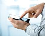 三分一手机用户 平均每年多付252元话费