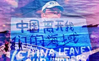 【军事热点】南海对峙 美将兑现美菲防御承诺