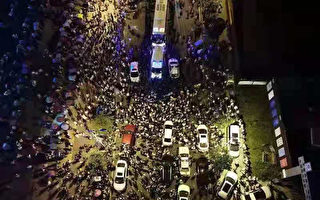重慶上千業主因車位問題爆發警民衝突