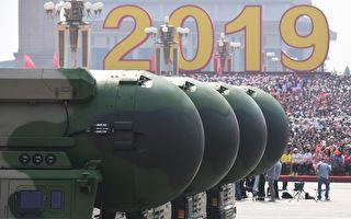 中共核发射井接连曝光 章家敦:动向危险至极