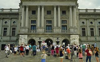 宾州结束批判种族理论集会: CRT夺走了希望
