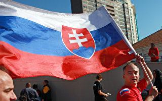 斯洛伐克加码赠16万剂疫苗 台湾感谢真挚友谊