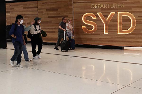 11月1日起完全接种澳洲人可自由离境