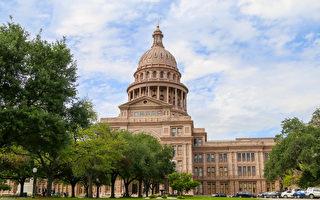 德州立法者投票决定 对逃跑民主党人发出逮捕令
