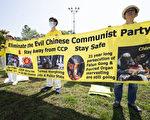 殺人摘器官販賣 外媒:中國真實版魷魚遊戲