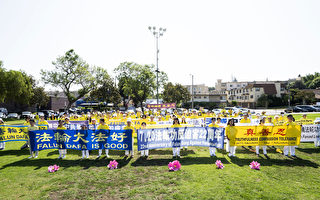 法轮功反迫害22周年 美国南加州多团体声援