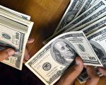 【貨幣市場】聚焦美聯儲九月份會議 美元趨強