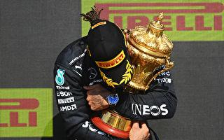 F1英國大獎賽 漢密爾頓第8度奪冠