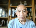 程翔:恒大危机重挫港股 大富豪被逼捐钱捐地