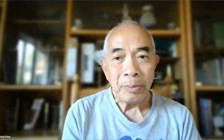 程翔:恆大危機重挫港股 大富豪被逼捐錢捐地