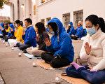反迫害22周年 舊金山法輪功學員燭光悼念