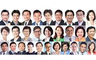 法轮功反迫害22年 台湾主流赞佩