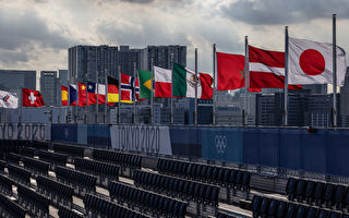 东京奥运将揭幕 日本坚持举办 望减少损失