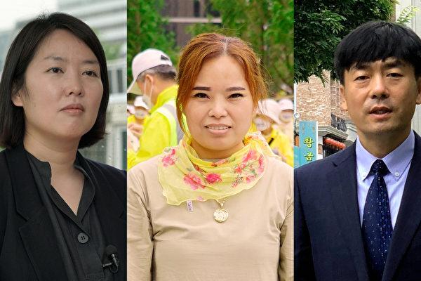 反迫害22周年 在韩法轮功学员讲述当年经历