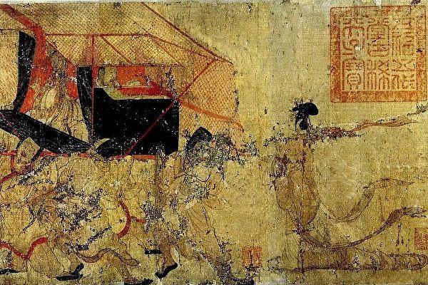 《女史箴图》中国画史开卷画 世界史一宝