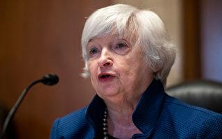 美國10月或達到債務上限 耶倫促國會行動