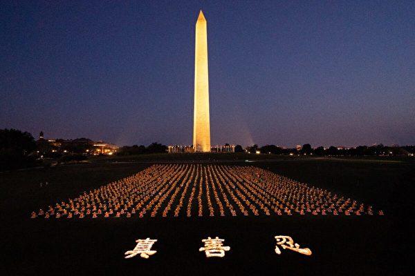 【名家专栏】反迫害22周年 铭记那些英勇的人