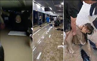 火山:鄭州那趟開往死亡的地鐵原來可以剎車