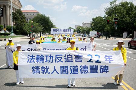 清竹:法轮功学员的反迫害开创了历史的先河