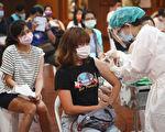 台湾增1本土病例 20多岁女工作需求采检确诊