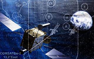 【軍事熱點】德國啟動太空司令部 挑戰中俄威脅