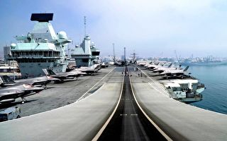日本《防衛白皮書》強調與英美合作 應對中共威脅