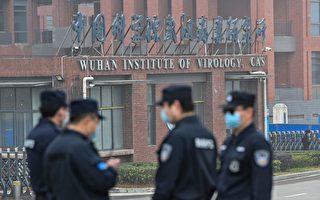 助中共建武汉实验室后 法国曾向美国发警告