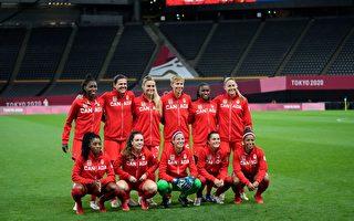 东京奥运 加拿大女足首战1:1打平日本