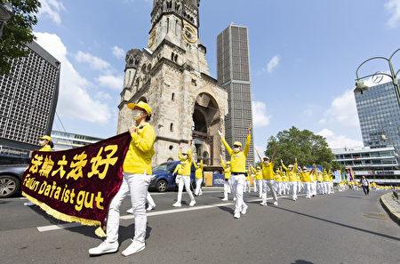 席海明:团结起来 早日结束中共的迫害
