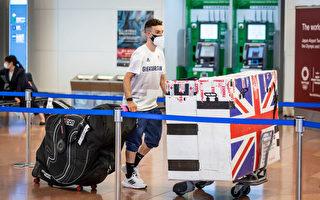 英国大阵仗参加奥运 物品装满30个集装箱