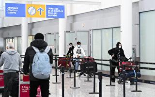 加拿大国内外旅行禁令 区别对待接种和未接种人群