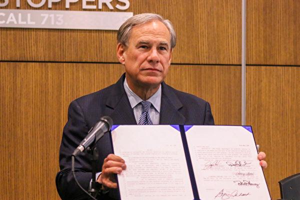 为阻止芬太尼制造和分销 德州立法加重刑事处罚
