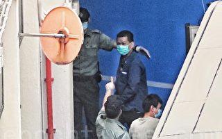 香港四前《苹果》高层被控 申请保释被拒