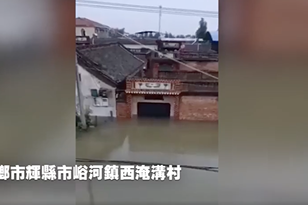 洪水持续上涨 河南辉县多村告急 民众自救
