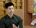 一場文化尋根之旅 神韻舞蹈演員孫博燚專訪