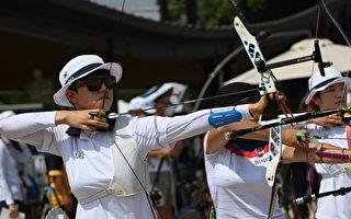 東奧7·23:韓女子射箭奪前三 20歲安山破奧紀錄